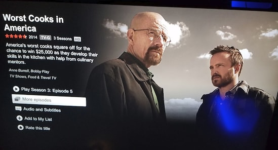 Netflix troll itself